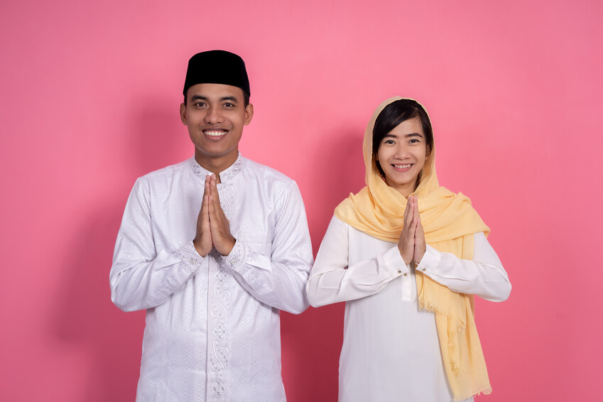Muslim couple met by muslim dating online